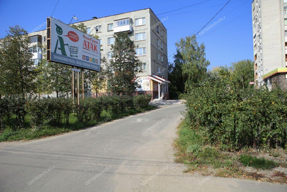 Дзержинск нижегородская область продажа коммерческой недвижимости доска обяъявлений коммерческая недвижимость