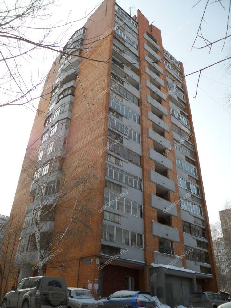 Поиск помещения под офис Маршала Малиновского улица поиск офисных помещений Максимова улица