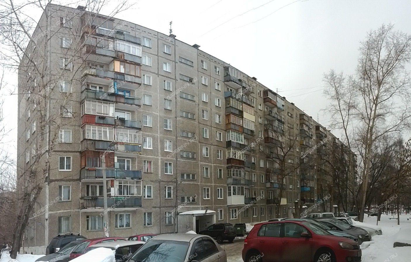 Коммерческая недвижимость Москваого исполкома Аренда офиса 60 кв Иваньковское шоссе