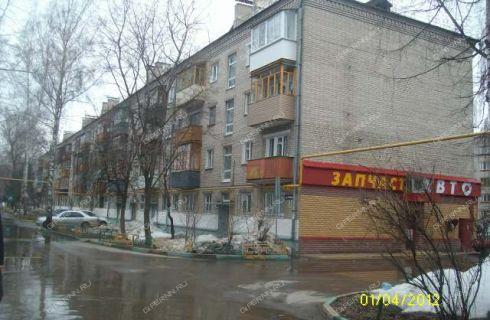 ul-geroya-ryabceva-31 фото