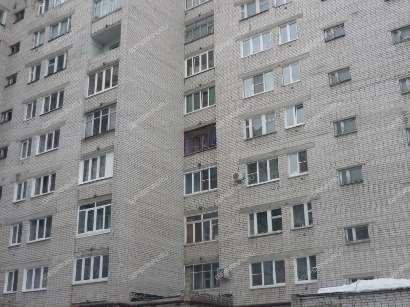 улица Куйбышева, 59 фото