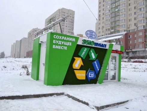 Вторая жизнь мусора: как работают экопункты в Нижнем Новгороде