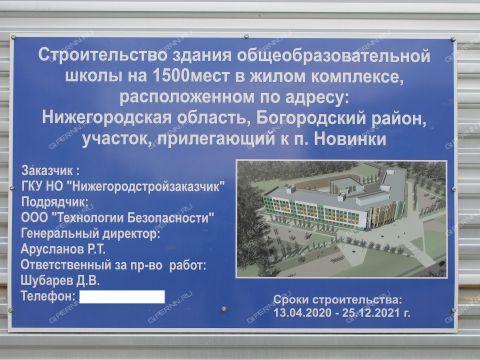 1-komnatnaya-uchastok-prilegayushhiy-k-p-novinki-d-23 фото