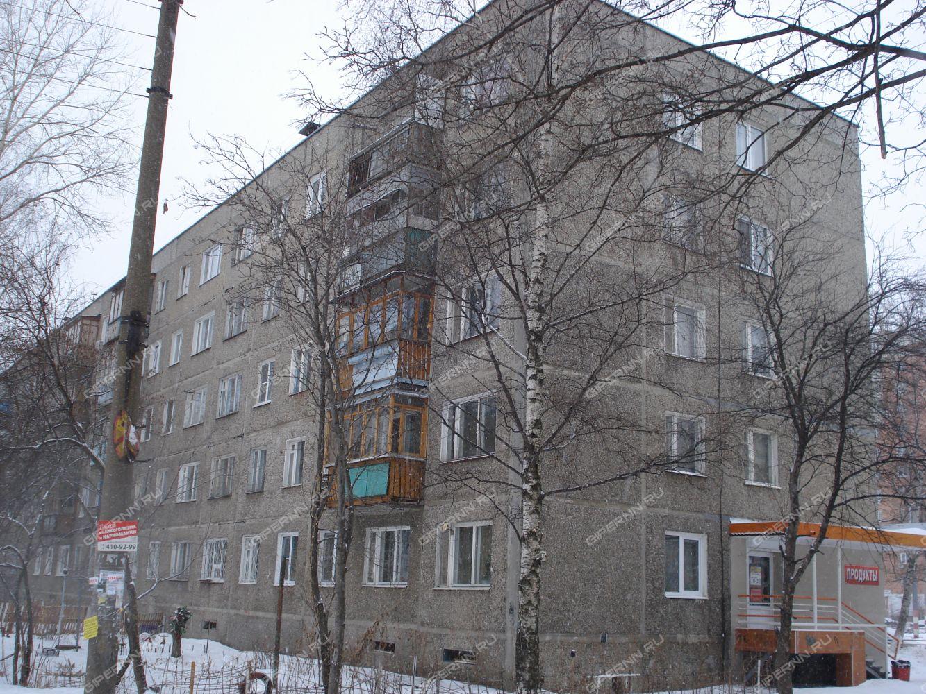 Сайт поиска помещений под офис Раевского улица снять в аренду офис Якорная улица