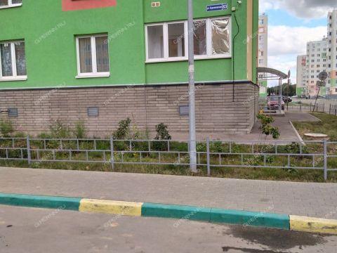 kvartira-studiya-ul-burnakovskaya-d-83 фото