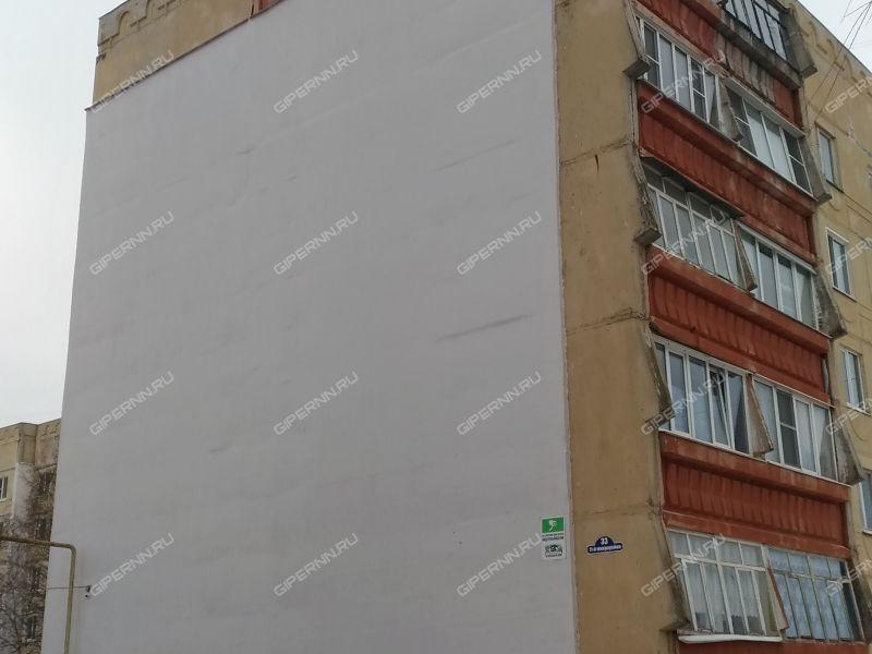 трёхкомнатная квартира в микрорайоне 11-й дом 33 город Арзамас
