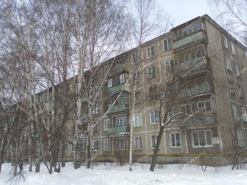 улица Шимборского, 2 фото
